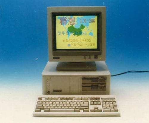90年代的古老电脑