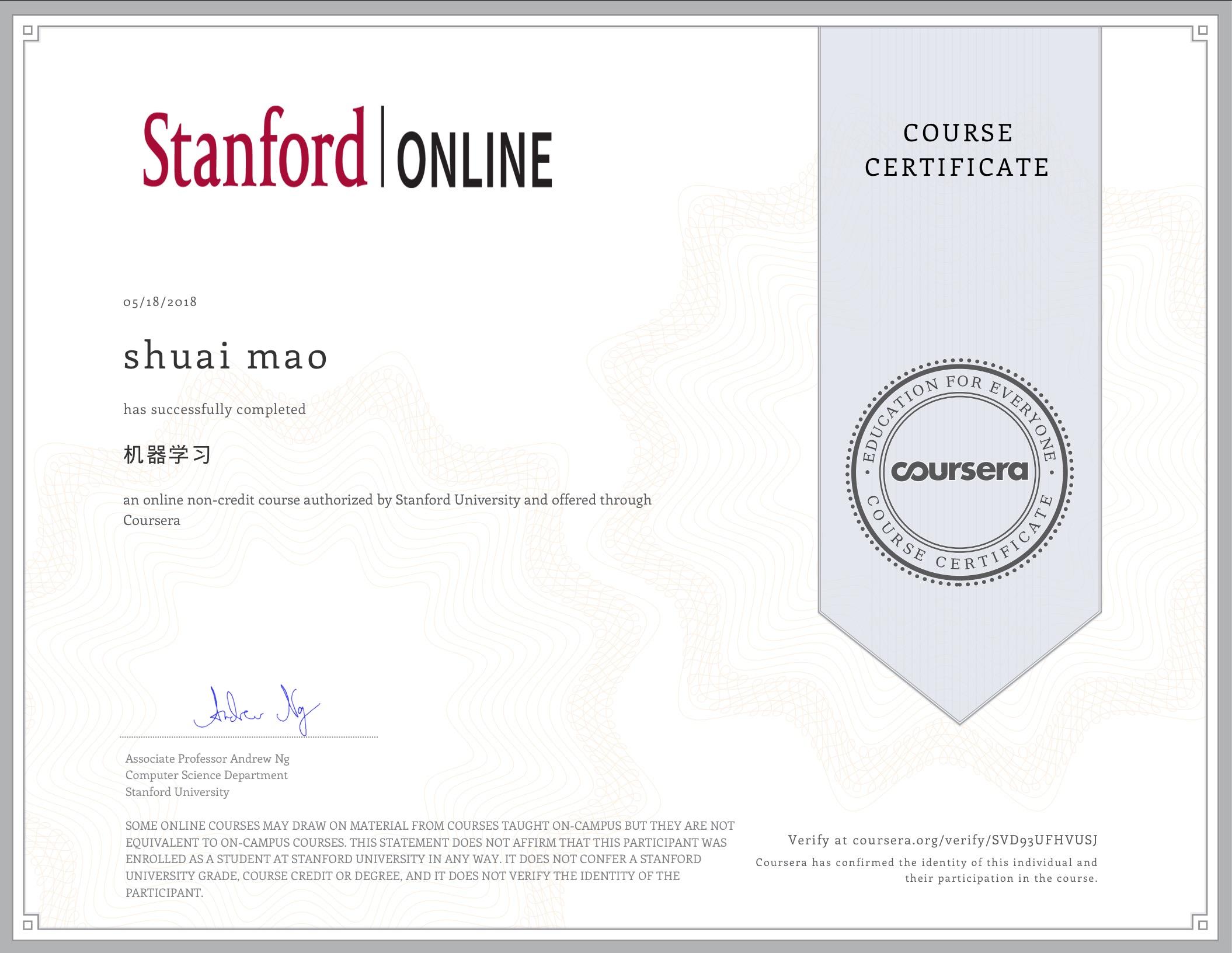 coursera-certificate