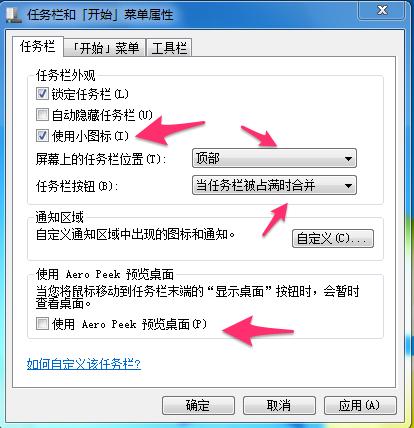 taskbar-preference